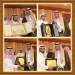 حفل تكريم مدير مستشفى عفيف ومدير مستشفى الافلاج