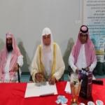 بالصور تكريم الفائزين بالمسابقة الرمضانية بنادي الولاء الموسمي