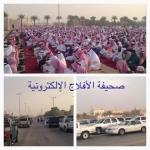 محافظ الأفلاج يتقدم المصلين لصلاة عيد الفطر المبارك