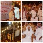 عائلة آل مبارك بالأفلاج تقيم ملتقاها السنوي بمناسبة عيد الفطر المبارك