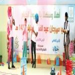 فعاليات احتفال عيد الأفلاج تتواصل بأمسية شعرية وألعاب ومسابقات