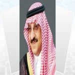 وزير الداخلية ومفتي عام المملكة يعزيان الخرعان