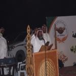"""عائلة آل إبراهيم المجادعة تقيم الملتقى الأول للعائلة تحت شعار """" جمعتنا خير """""""