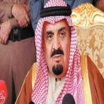 صاحب السمو الملكي الأمير مشعل بن عبدالعزيز يعزي ذوي فقيد الأفلاج