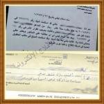 جمعية بشرى النسائيه تجمع شمل أسرة وتدعم ذوي السجناء بمبالغ مالية