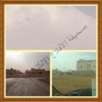 أمطار متوسطة على الأفلاج ومراكزها