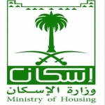 وزارة الإسكان تثير انزعاج عدد كبير من المواطنين