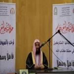 بالصور:  جامع برجس يفتتح حلقات تحفيظ القرآن الكريم
