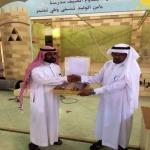 مدرسة خالد بن الوليد تحتفي بالمعلمين المتقاعدين وترحب بالمعلمين الجدد