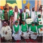 محافظ الأفلاج يدشن فعاليات اليوم الوطني ويشارك أهالي حي المبرز احتفالهم