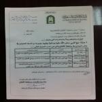 مركز الدعوة والإرشاد بمحافظة الأفلاج ينضم محاضرات عن الحج
