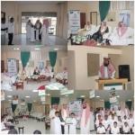 محافظ الأفلاج يشارك أبناء إنسان الاحتفال باليوم الوطني