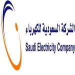 السعودية للكهرباء تنتقل بخدمة مشتركيها لنظام سداد الفواتير الجديدة