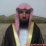 الشيخ سلطان السلطان يؤم المصلين لعيد الأضحى المبارك