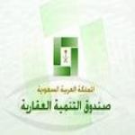 """بالأسماء.. """"العقاري"""" يعلن عن 5149 مستفيداً من الدفعة الرابعة للقروض  أسماء أهالي (الأفلاج)"""