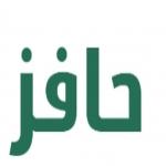 مواطنة في اﻷفلاج تتبرع بجميع مكافأة حافز لصيانة وترميم مسجد الحي