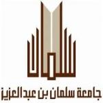 """بالأسماء.. """"جامعة سلمان"""" تعيين الدكتور راشد اللحيان والدكتور نايف بن وقيان الدوسري الى أستاذ مشارك"""