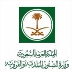 المجلس البلدي : خاطبنا الوزارة ثلاث مرات لطلب تشكيل لجنة وزارية