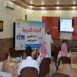 بالصور : لجنة التنمية الاجتماعية بالأفلاج تطلق عددا من الدورات التدريبية الرجالية