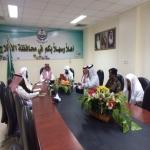 لجنة الحماية الفكرية تعقد اجتماعها الثاني بالأفلاج