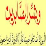 ثامر آل وذيح إلى رحمة الله ... والصلاة عليه غدا اﻷربعاء بعد العصر بجامع الملك عبدالله بليلى