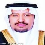 تكليف الدكتور إبراهيم الدجين أميناً لمنطقة الرياض