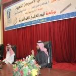 بحضور محافظ الأفلاج والمساعد للشؤون المدرسية التربية تستهل برامج الاحتفاء باليوم العالمي للغة العربية بأصبوحة شعرية