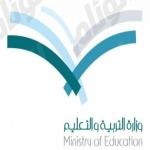 التربية تُخفّض دوام معلمات القرى إلى ثلاثة أيام للحد من حوادث المعلمات