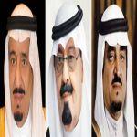"""مسمى """"خادم الحرمين الشريفين"""" يلازم 3 ملوك للمملكة العربية السعودية"""