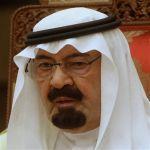 حداد 40 يوماً في البحرين و3 بالإمارات على رحيل الملك عبدالله