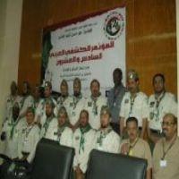 المنظمة الكشفية العربية تشيد بالكشافة السعودية
