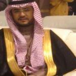 أسرة آل جفنان تعزي القيادة والشعب في الفقيد وتبايع الملك سلمان وولي عهدة