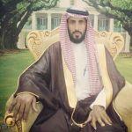 رئيس مركز الهمجة : يعزي القيادة ويبايع الملك سلمان ملكآ للبلاد