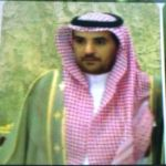 معرف قرية ال عبدان : يعزي القيادة ويبايع الملك سلمان وولي عهدة وولي ولي العهد