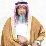 المجادعة : تعزي القيادة وتبايع الملك سلمان بن عبدالعزيز