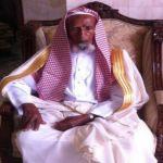 الشيخ : عبدالرحمن بن ناجي آل عتيق يعزي القيادة والشعب في وفاة الملك عبدالله بن عبدالعزيز