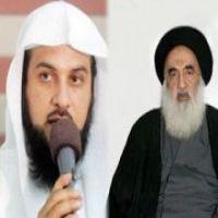 بيان من بعض العلماء بشأن ماحدث بين السيستاني والدكتور محمد العريفي