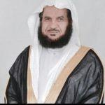 """الإفراج عن الشيخ """"العقيل"""" بعد براءته من تمويل الإرهاب"""