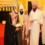 محافظ الأفلاج يرعى الحفل السنوي لتكريم طلاب حلقات تحفيظ القرآن الكريم