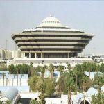 وزارة الداخلية: شرطان لتعديل مهنة المقيم