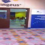 مركز الخدمات المهنية ( أنجيوس ) بكلية لينكولن ينظم ندوة عن الارشاد المهني والتعليمي – يرسم خطواتي