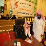 أهالي الأفلاج يضخون أكثر من نصف مليون في حساب جمعية تحفيظ القرآن الكريم