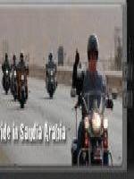 --(مروراً على محافظة الأفلاج)رحلة بالدبابات والسيارات للتعريف بالتراث العمراني في المملكة
