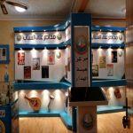الأحد القادم مركز هيئة الهدار يفتتح المركز التوجيهي للشباب