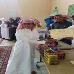 مدرسة زيد بن ثابت تقيم حفل تكريم المتفوقين