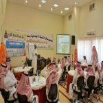 مركز تنمية الأفلاج يقيم دورة في حل المشكلات التربوية لمدراء مدارس المحافظة