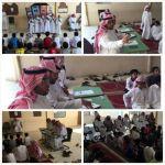 مدرسة عبدالله بن رواحة تستضيف مسابقات الإلقاء لمدارس قطاع الأحمر