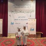 مبارك العجمي ممثل الأفلاج في مسابقة الأمير نايف لحفظ الحديث النبوي
