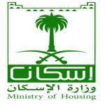 خطة من 4 محاور لحل عاجل لأزمة السكن