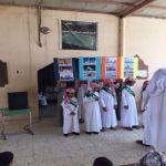 مدرسة ابن رواحة تحقق المركز الأول في الإلقاء الجماعي على مستوى المحافظة